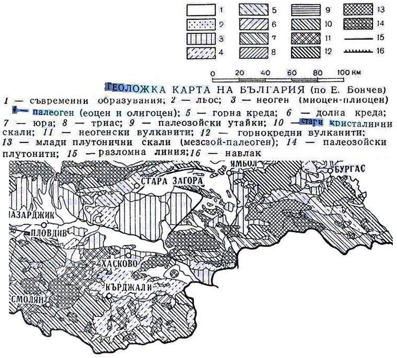 Geolozhki Danni Za Dolmennite Rajoni V Blgariya